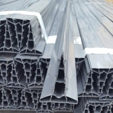 Expansion Joint & Tying Wire